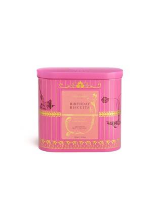 首图 –点击放大 - FORTNUM & MASON - 福南及梅森粉色生日音乐盒装饼干