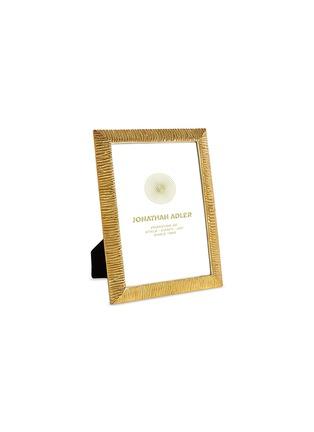首图 –点击放大 - Jonathan Adler - 凹凸纹理黄铜边框相框(7寸)