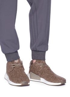 ADIDAS X WINGS+HORNS NMD C2 Chukka羊毛毡运动鞋