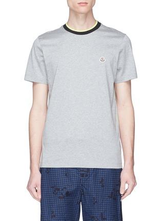 首图 - 点击放大 - Moncler - 拼色条纹衣领纯棉T恤