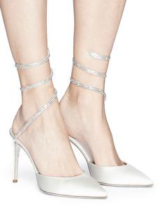 RENÉ CAOVILLA Snake仿水晶绕踝绊带缎面细跟鞋