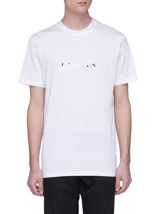首图 - 点击放大 - Lanvin - 反光条纹品牌名称纯棉T恤