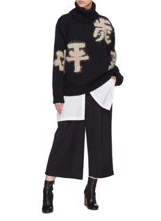 MS MIN 中文字点缀高领羊毛针织衫