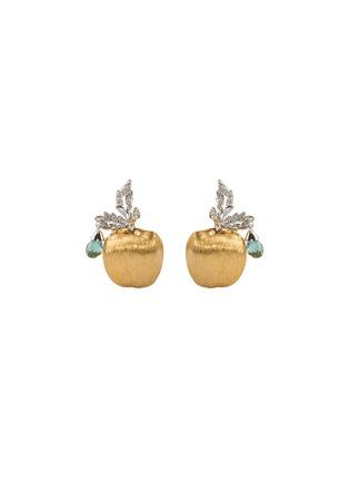 首图 - 点击放大 - CENTAURI LUCY - The Golden Apple海蓝宝石及钻石18k金苹果造型耳环