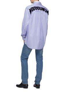 WOOYOUNGMI 植绒品牌标志条纹纯棉衬衫