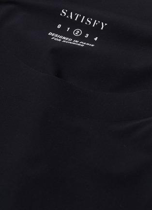 - SATISFY - Justice品牌标志功能T恤