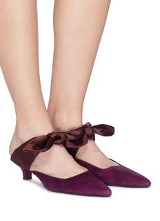 The Row Coco缎面系带绒面真皮穆勒鞋