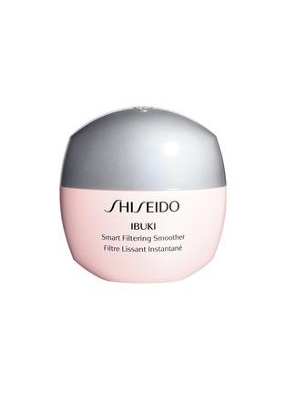 首图 -点击放大 - Shiseido - 新漾美肌控油修颜乳20ml
