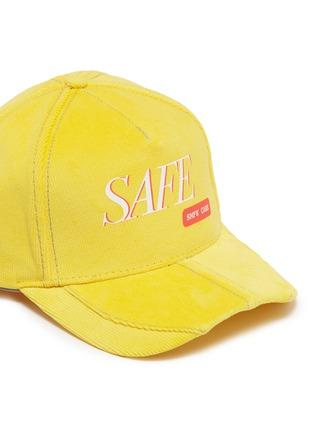 细节 - 点击放大 - SMFK - SAFE反光搭带棒球帽