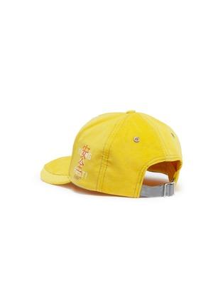 模特儿示范图 - 点击放大 - SMFK - SAFE反光搭带棒球帽