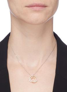 De Yeen 锆石点缀双重圆环项链