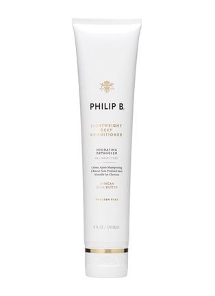 首图 -点击放大 - Philip B - 轻柔润泽护发素178ml