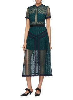 SELF-PORTRAIT 喇叭裙摆镂空蕾丝连衣裙