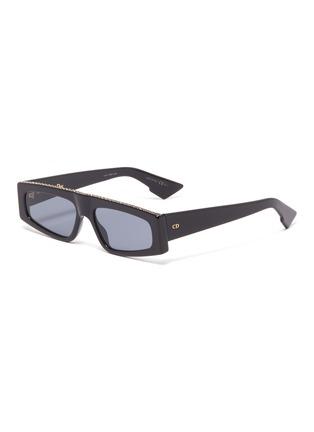 首图 - 点击放大 - DIOR - 仿水晶几何板材太阳眼镜