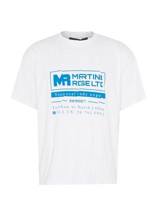 首图 - 点击放大 - Martine Rose - 拼接效果logo印花T恤