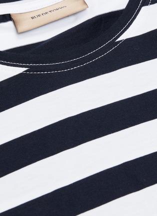 - Rue de Tokyo - Treves logo刺绣拼色条纹皮马棉T恤