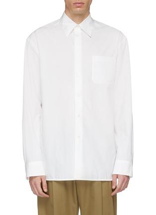 首图 - 点击放大 - Marni - 暗条纹细节宽松府绸衬衫