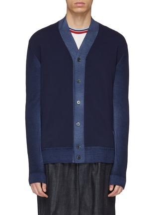 首图 - 点击放大 - Marni - 拼色混初剪羊毛针织开衫