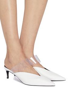 STELLA MCCARTNEY PVC Logo搭带人造皮革尖头穆勒鞋