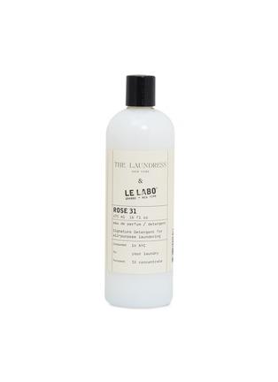 首图 –点击放大 - THE LAUNDRESS - x Le Labo Rose 31经典衣物洗涤剂475ml
