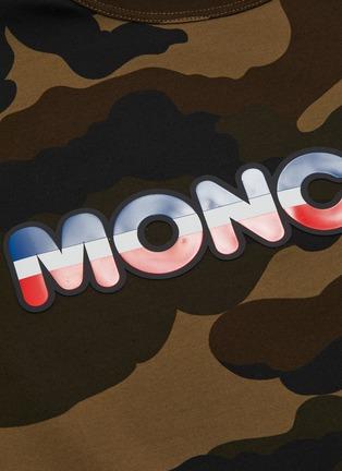 - Moncler - 拼色品牌名称拼贴迷彩纯棉T恤