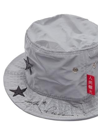 细节 - 点击放大 - SMFK - x R!CH星星缀饰反光渔夫帽