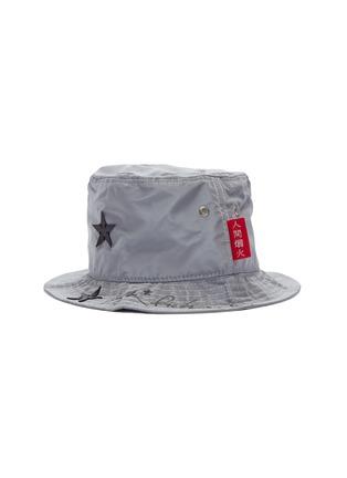 模特儿示范图 - 点击放大 - SMFK - x R!CH星星缀饰反光渔夫帽