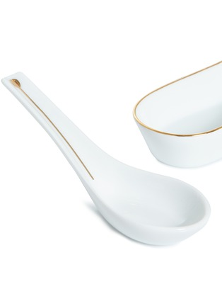 细节 –点击放大 - André Fu Living - Vintage Modern陶瓷汤勺及勺托套装-金色