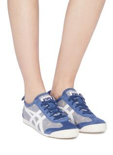 Onitsuka Tiger Mexico 66五角星刺绣合成绒面皮条纹运动鞋