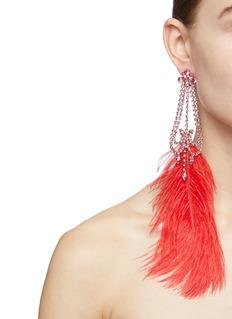 Sarara Couture 羽毛缀饰仿水晶单只耳环