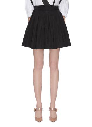 首图 - 点击放大 - Valentino - 塔夫绸褶裥喇叭半裙