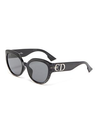 首图 - 点击放大 - Dior - 品牌名称几何图案板材太阳眼镜