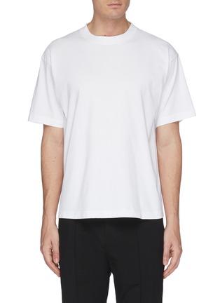 首图 - 点击放大 - Balenciaga - Droopy logo纯棉T恤