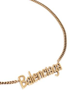 细节 - 点击放大 - BALENCIAGA - Typo品牌名称缀饰金属项链
