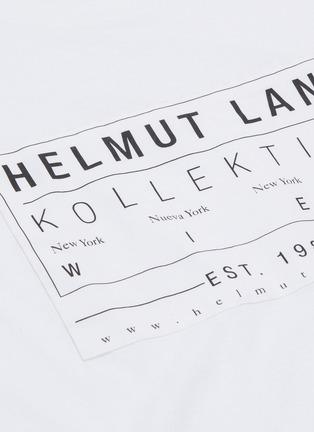 - Helmut Lang - KOLLEKTION拼贴纯棉T恤