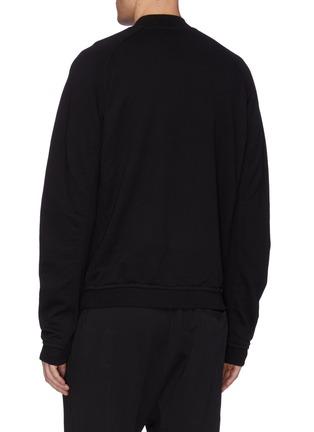 背面 - 点击放大 - Haider Ackermann - 格纹刺绣纯棉针织衫