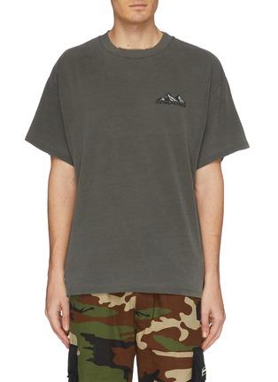 首图 - 点击放大 - Daniel Patrick - Moving Mountains山峦印花纯棉T恤