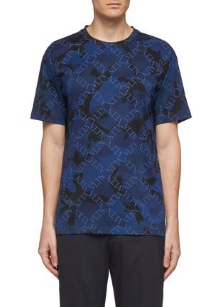 首图 - 点击放大 - Valentino - VLTN Grid格纹迷彩纯棉T恤