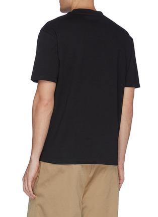 背面 - 点击放大 - McQ Alexander McQueen - 植绒怪兽纯棉T恤