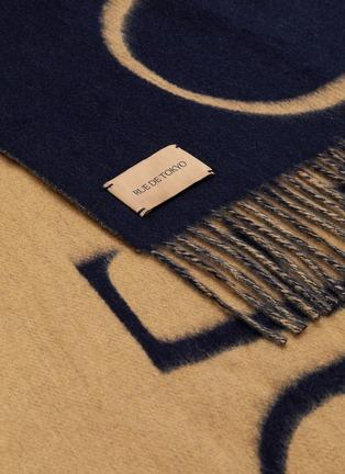 细节 - 点击放大 - Rue de Tokyo - 品牌标志流苏拼色羊绒围巾