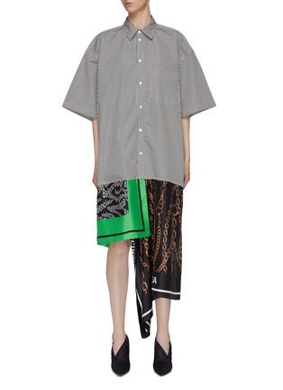 首图 - 点击放大 - BALENCIAGA - 不对称丝巾拼接oevrsize条纹衬衫裙