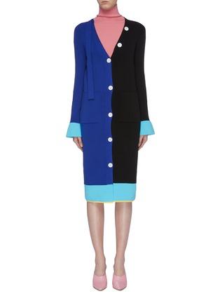 首图 - 点击放大 - i-am-chen - 垂坠飘带拼色混美丽诺羊毛长款针织开衫