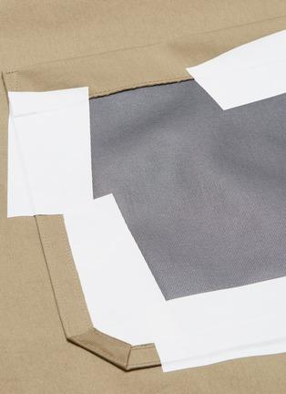 - kolor - 胶带拼贴效果大衣