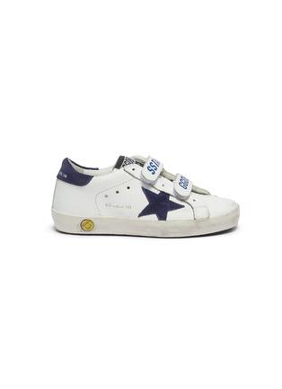 首图 - 点击放大 - Golden Goose - Old School幼儿款魔术贴搭带做旧感运动鞋