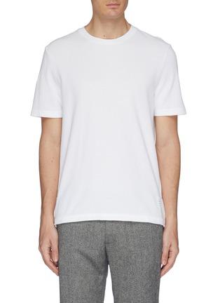 首图 - 点击放大 - Thom Browne - 三色条纹布饰纯棉T恤