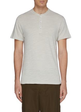 首图 - 点击放大 - rag & bone - 亨利领纯棉T恤