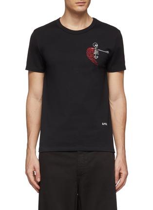 首图 - 点击放大 - Alexander McQueen - Naïve Skull骷髅头刺绣纯棉T恤