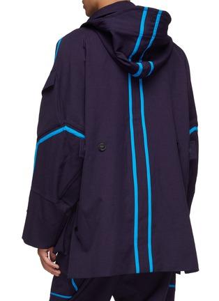 背面 - 点击放大 - LI-NING x PRONOUNCE - 拼色条纹翻盖口袋连帽大衣