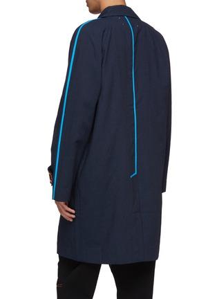 背面 - 点击放大 - LI-NING x PRONOUNCE - 拼色条纹混羊毛大衣