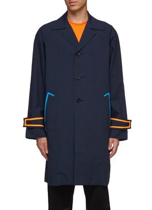 首图 - 点击放大 - LI-NING x PRONOUNCE - 拼色条纹混羊毛大衣